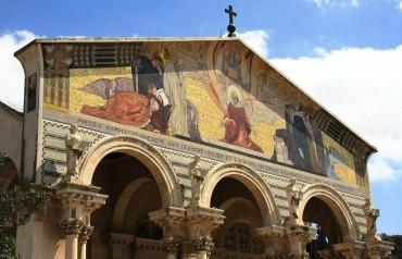israel church1